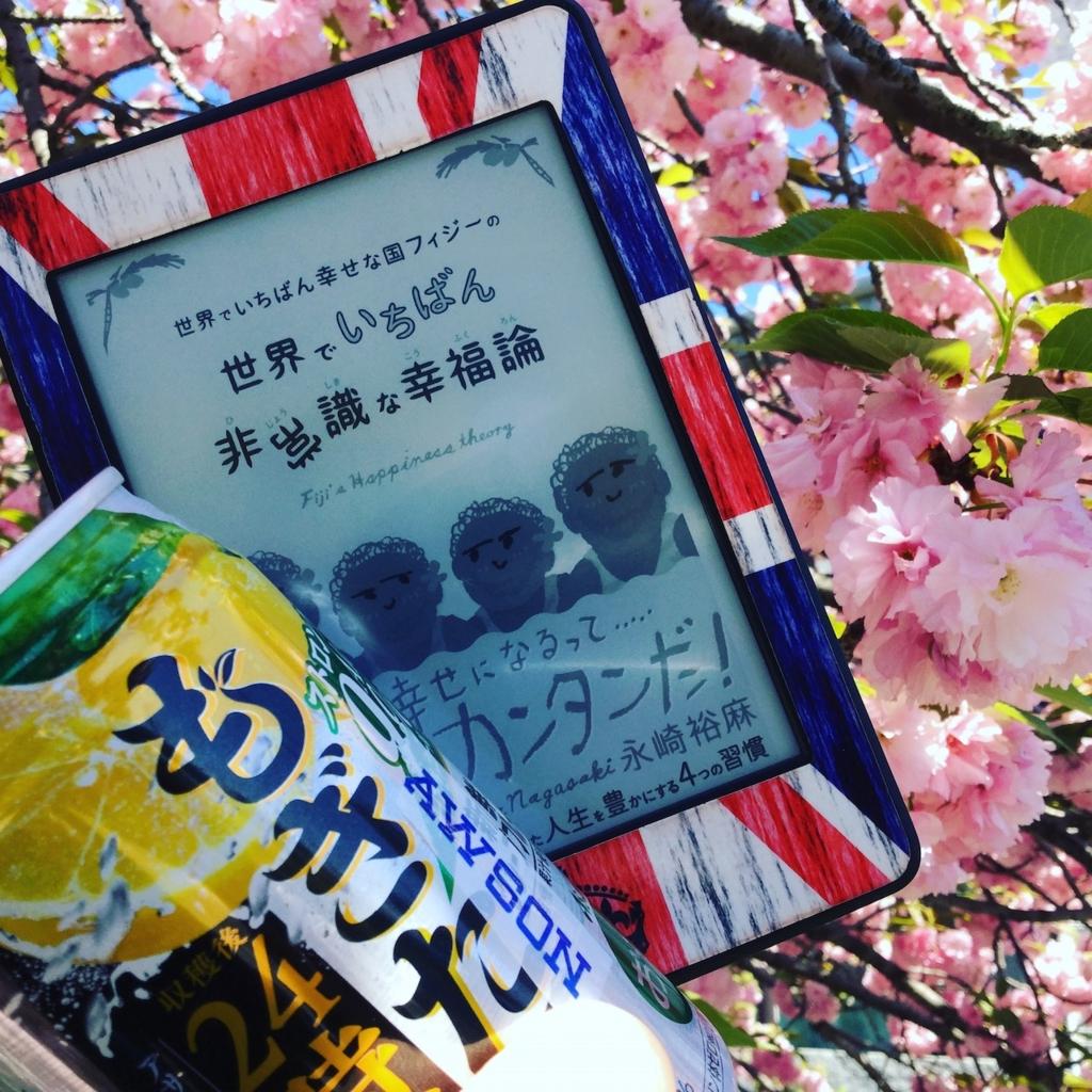 f:id:katuhiko0821:20170423112115j:plain