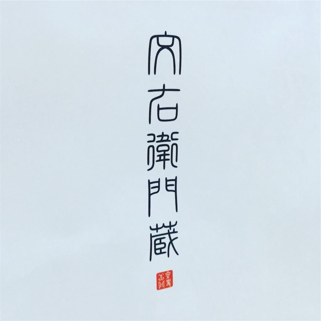 f:id:katuhiko0821:20170429222302j:image