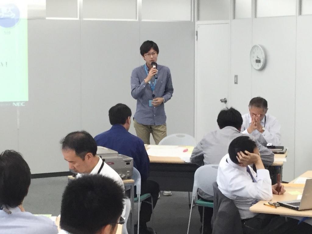 f:id:katuhiko0821:20170606152927j:plain