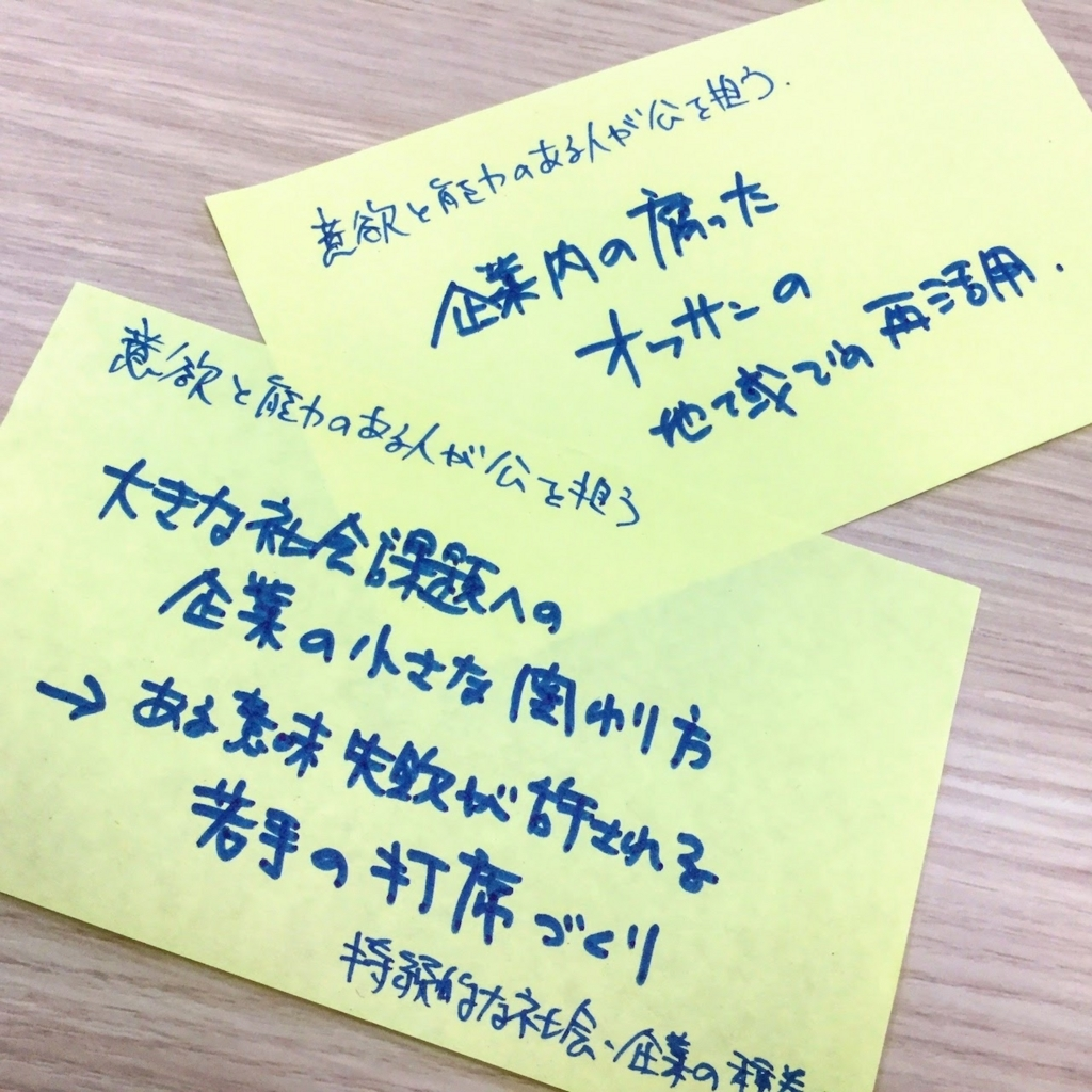 f:id:katuhiko0821:20170617135729j:plain
