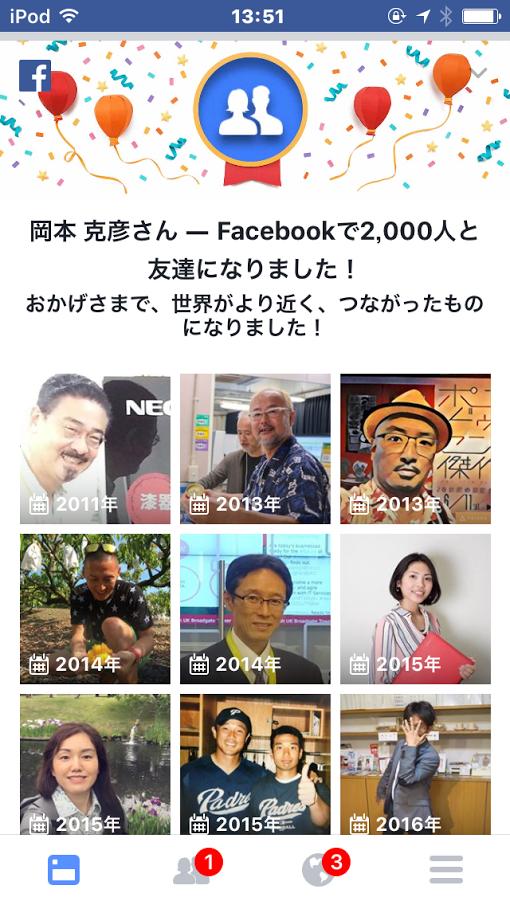 f:id:katuhiko0821:20170619214825p:plain