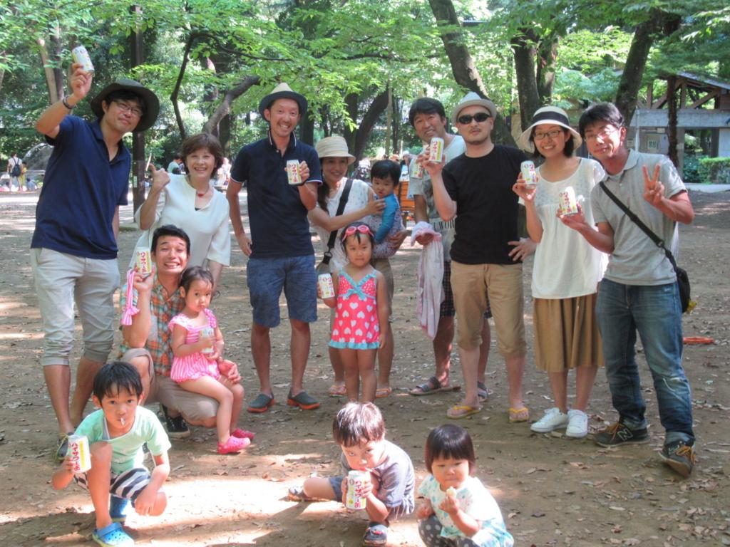 f:id:katuhiko0821:20170722145851j:plain