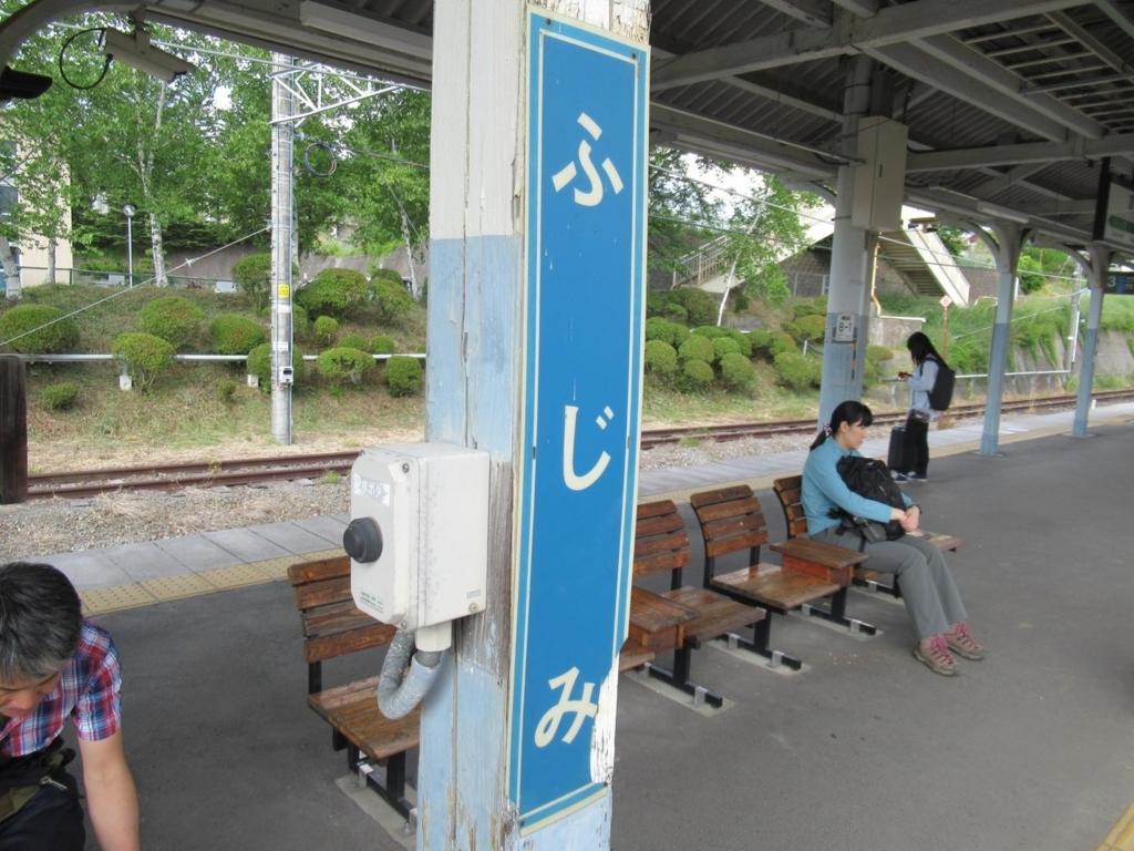 f:id:katuhiko0821:20170814231403j:plain