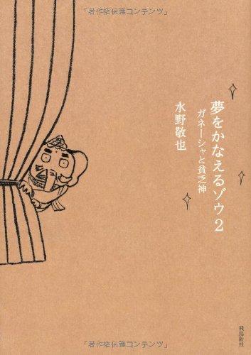 f:id:katuhiko0821:20170816225934j:plain