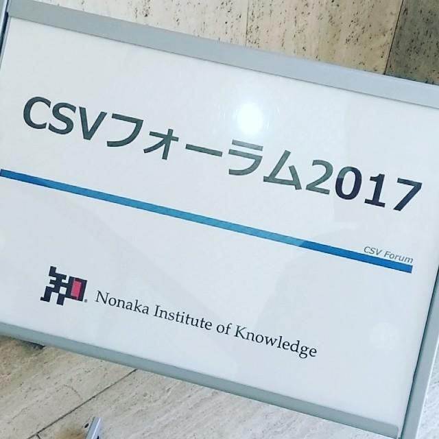 f:id:katuhiko0821:20171216183044j:image