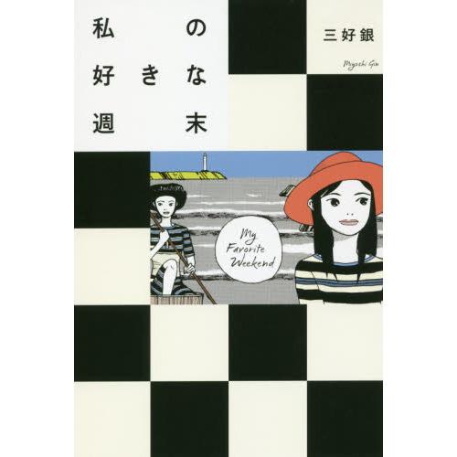 f:id:katuhiko0821:20180121224125j:plain