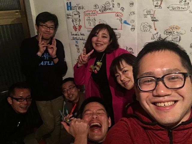 f:id:katuhiko0821:20180210231418j:image