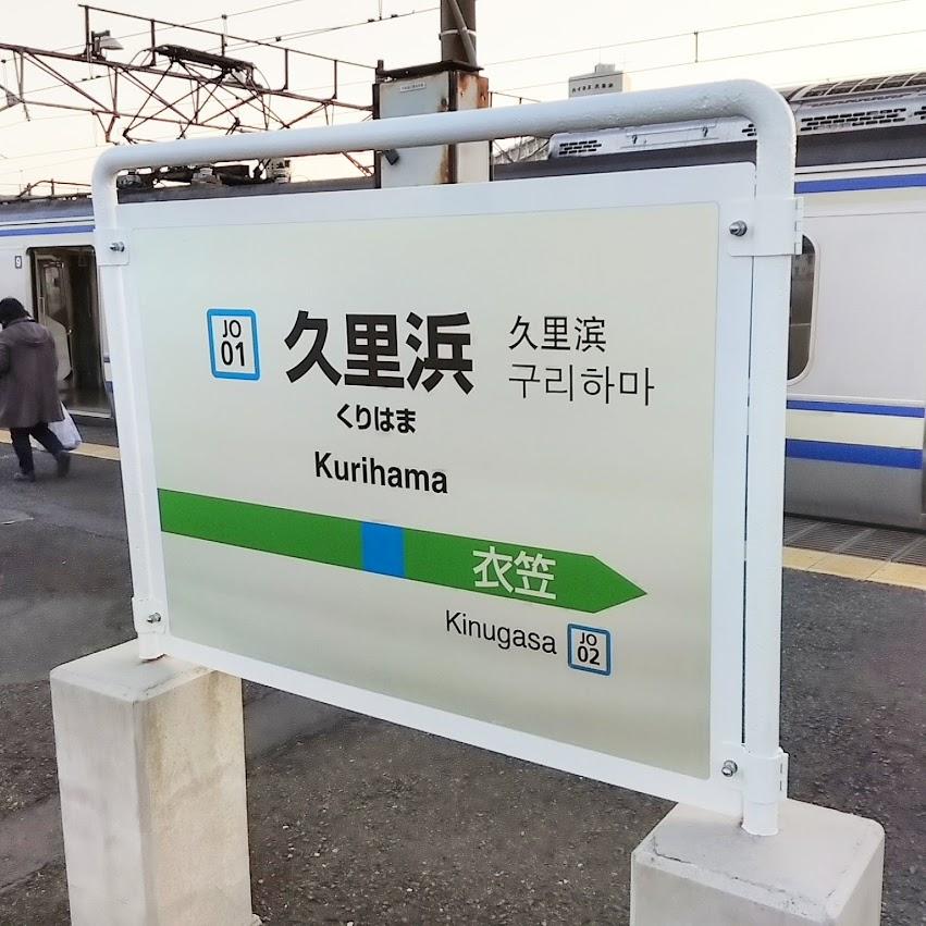 f:id:katuhiko0821:20180306235126j:plain