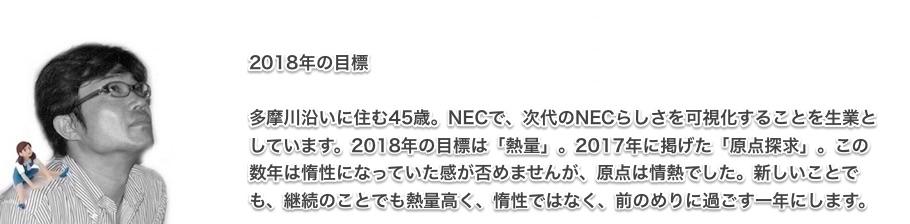 f:id:katuhiko0821:20180312004049j:plain