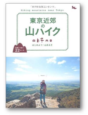 f:id:katuhiko0821:20180506001341j:plain