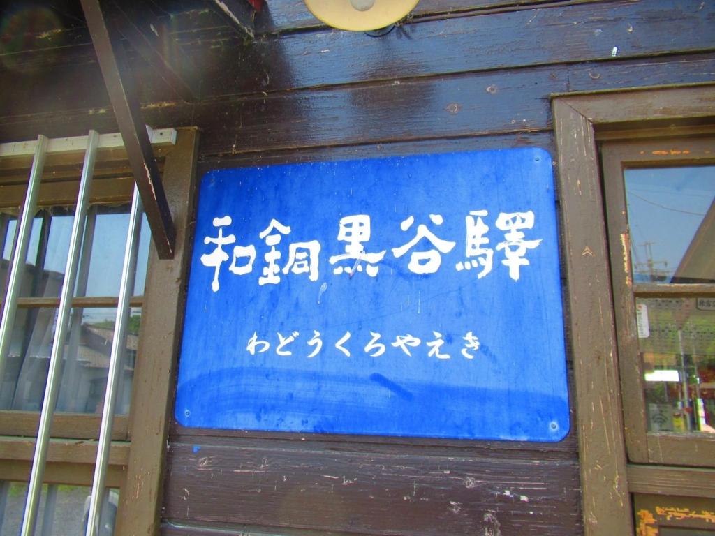 f:id:katuhiko0821:20180506002703j:plain