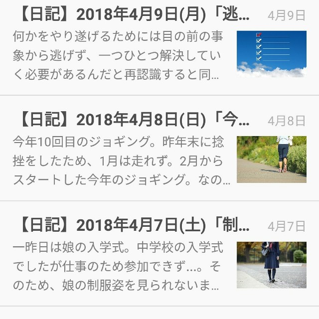 f:id:katuhiko0821:20180507201953j:image