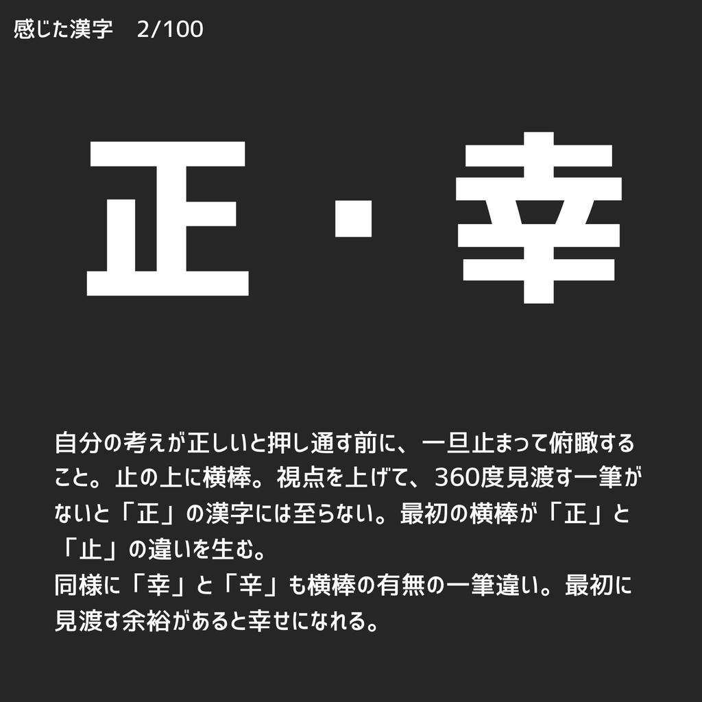 f:id:katuhiko0821:20181126231900j:plain