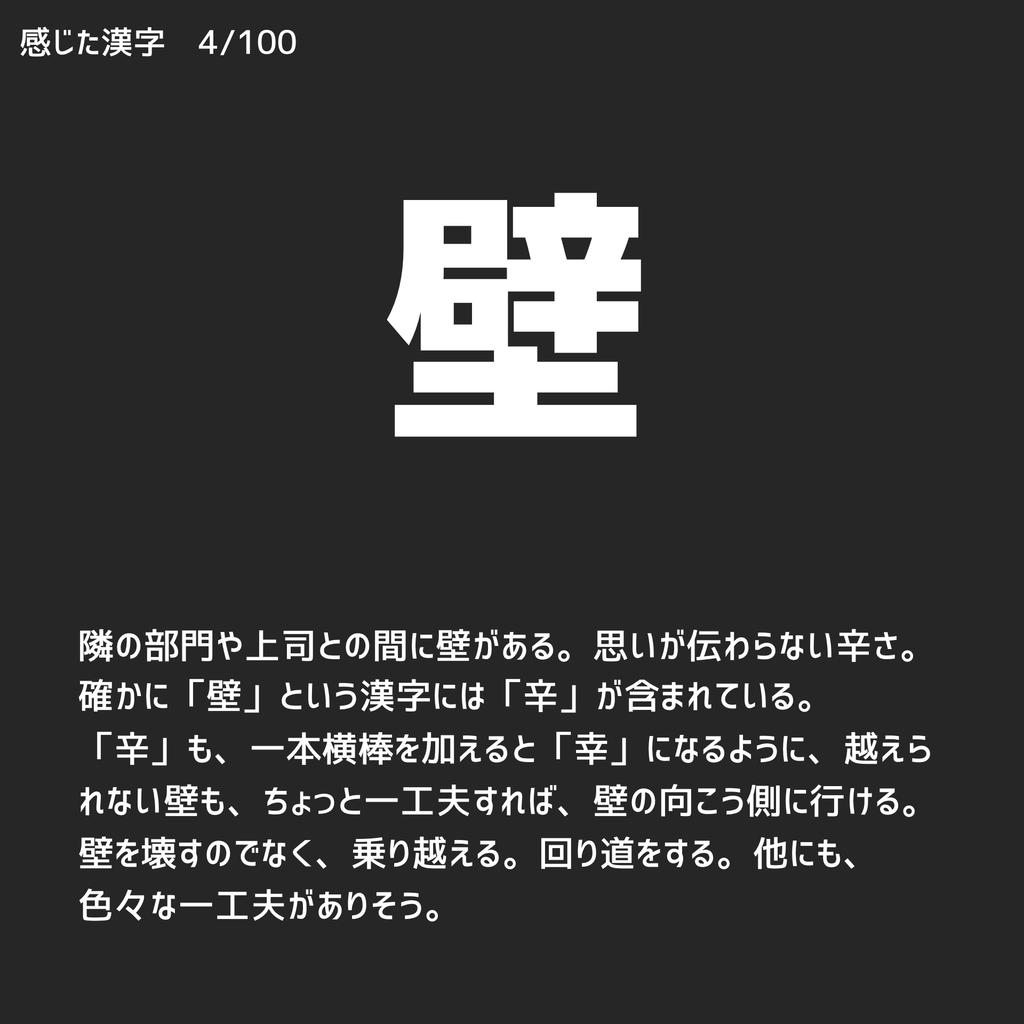 f:id:katuhiko0821:20181126231937j:plain