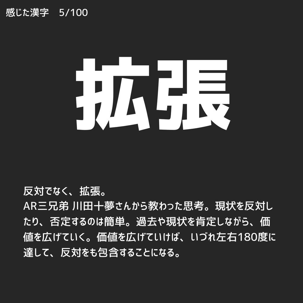 f:id:katuhiko0821:20181126231950j:plain