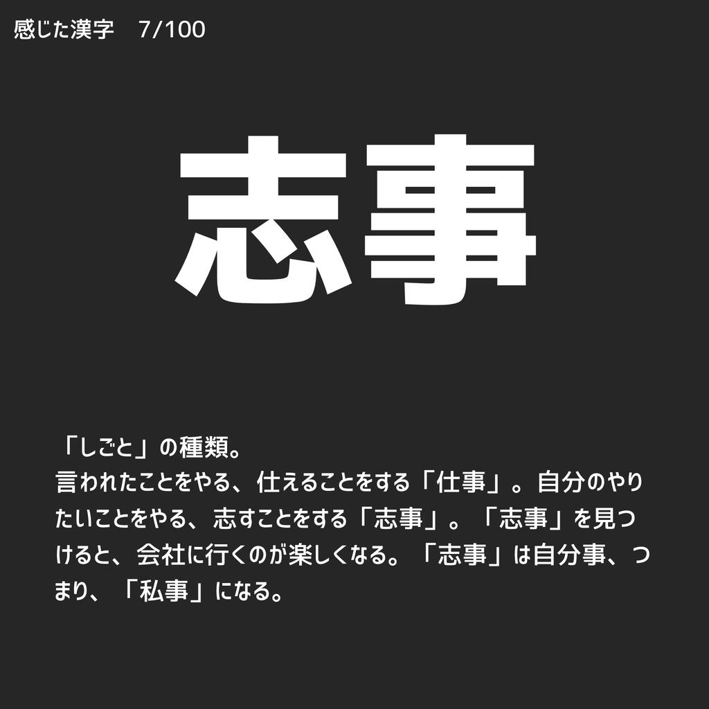 f:id:katuhiko0821:20181126232530j:plain