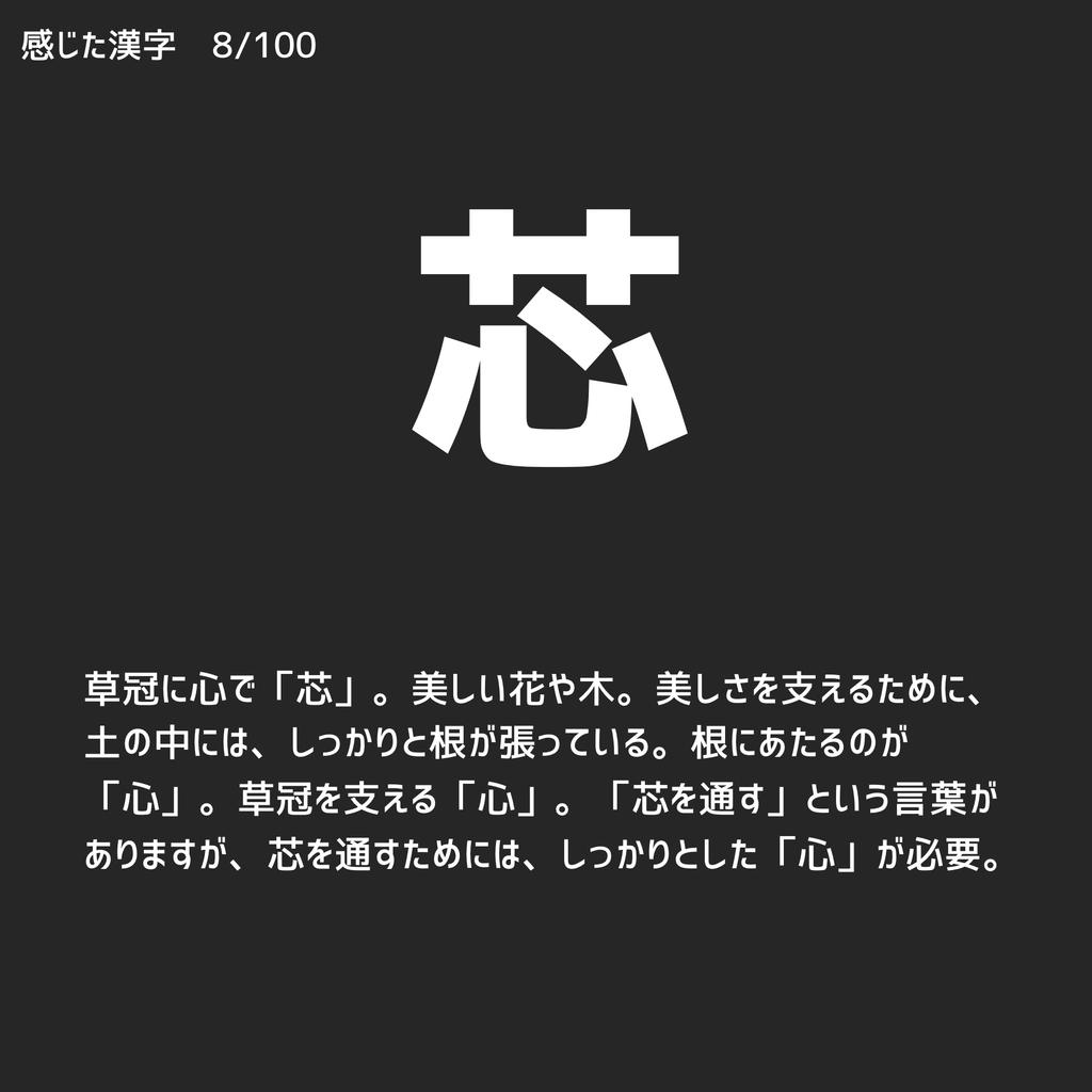 f:id:katuhiko0821:20181126232542j:plain