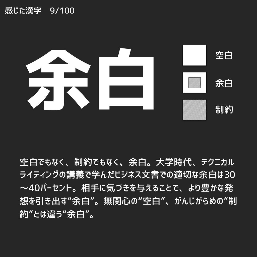 f:id:katuhiko0821:20181126232555j:plain