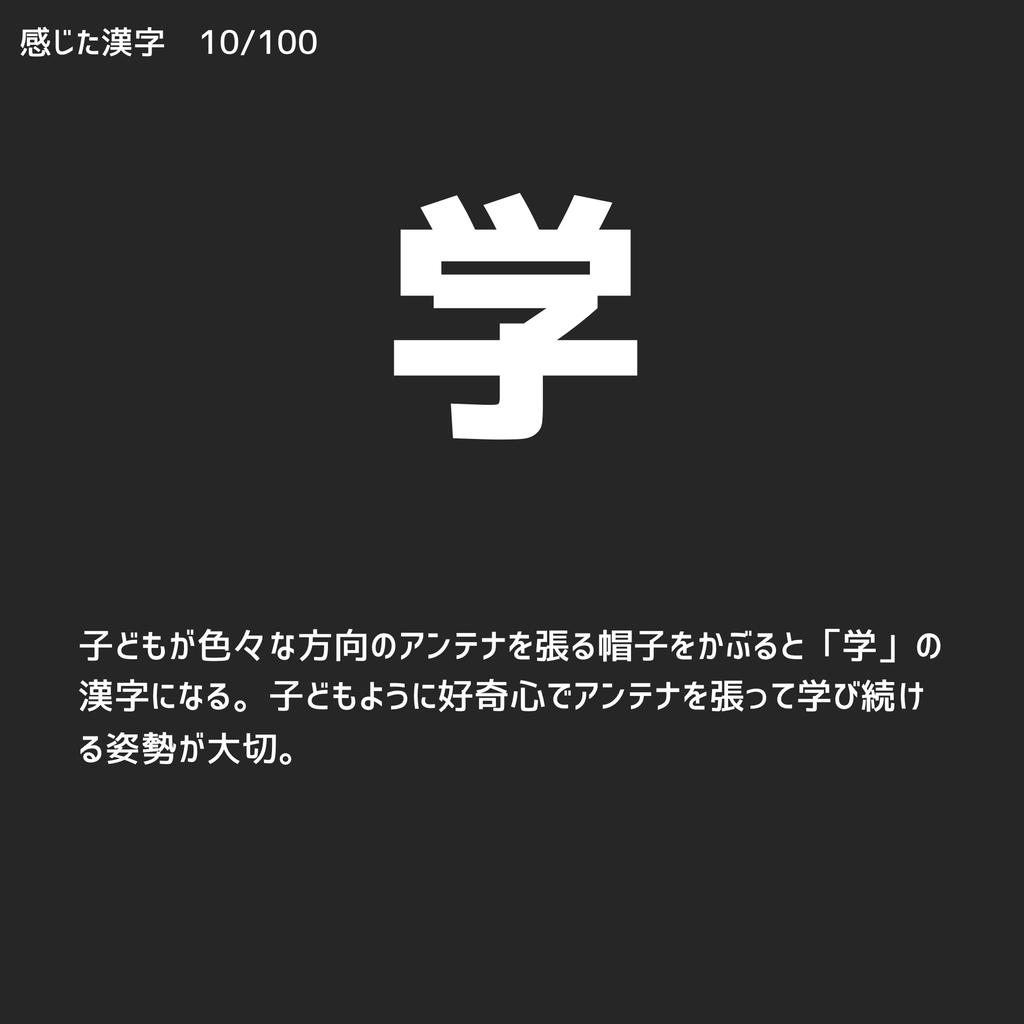 f:id:katuhiko0821:20181126232608j:plain