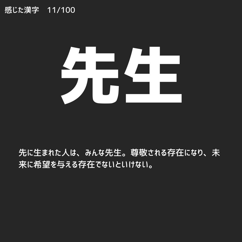 f:id:katuhiko0821:20181128231333j:plain