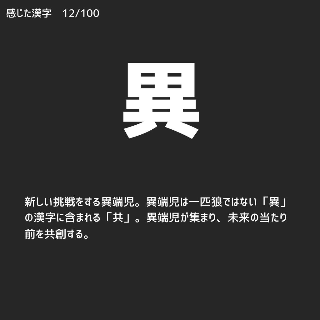 f:id:katuhiko0821:20181128231353j:plain