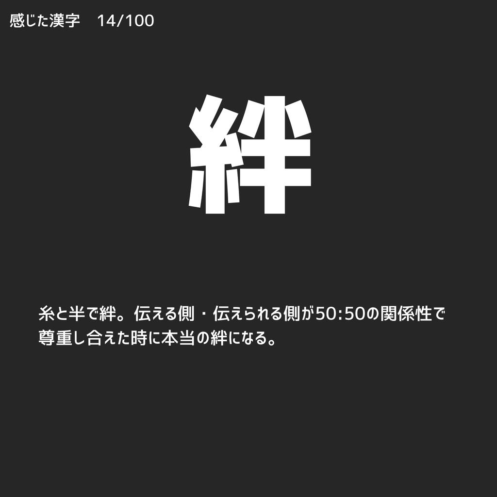 f:id:katuhiko0821:20181128231435j:plain