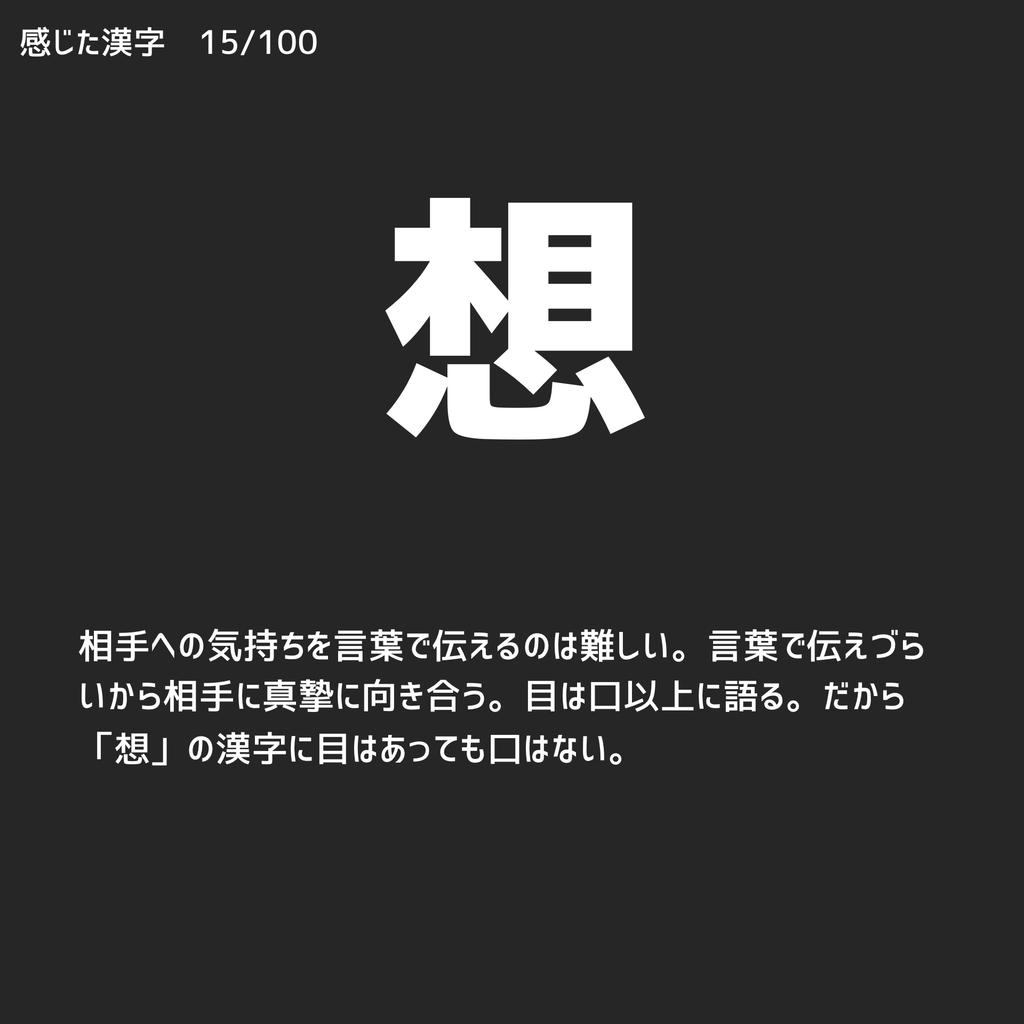 f:id:katuhiko0821:20181128231451j:plain