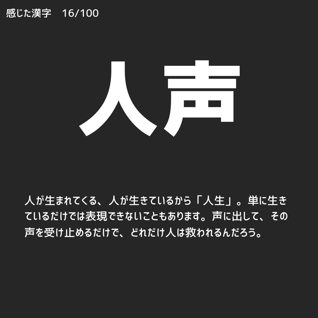 f:id:katuhiko0821:20181203233259j:plain