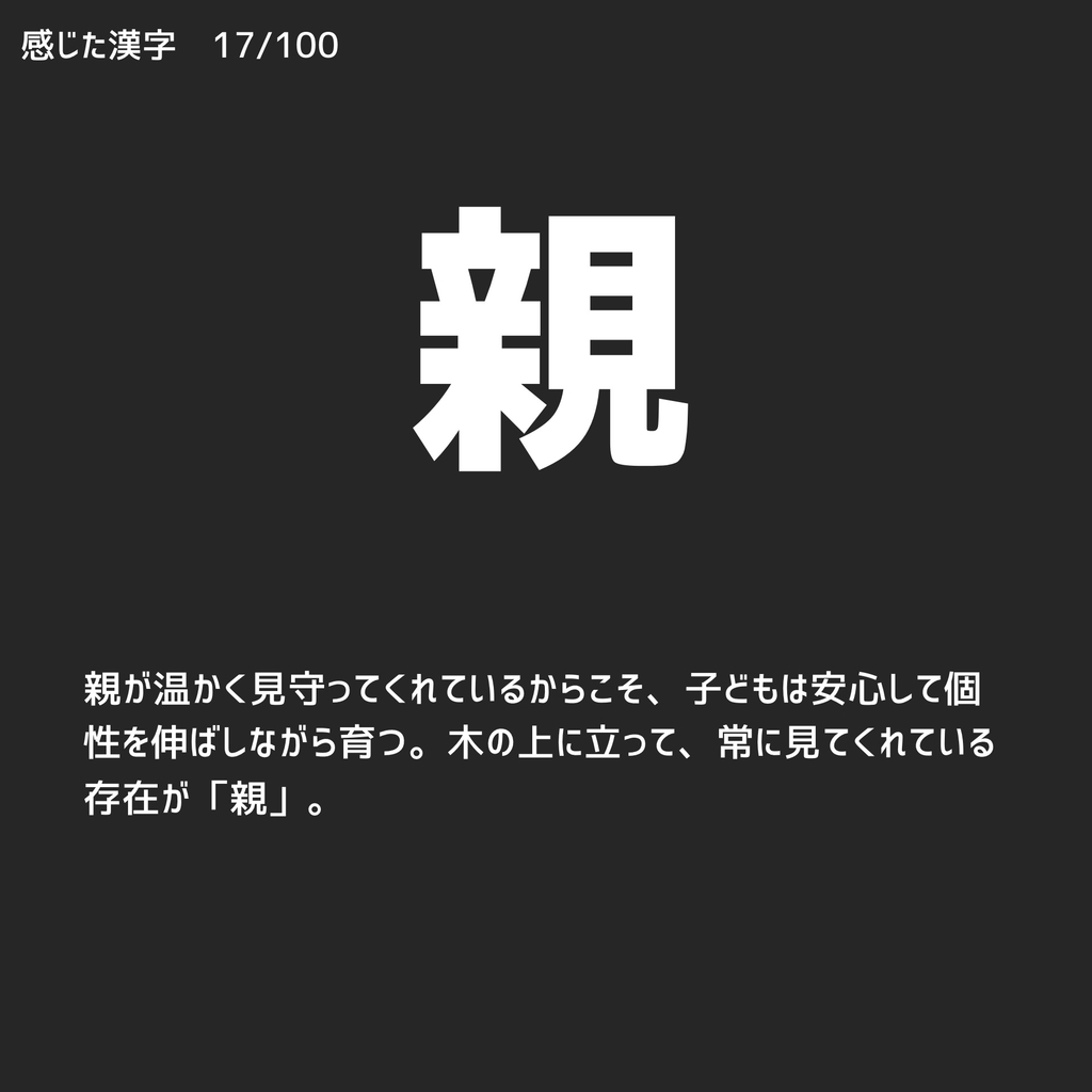 f:id:katuhiko0821:20181203233316j:plain