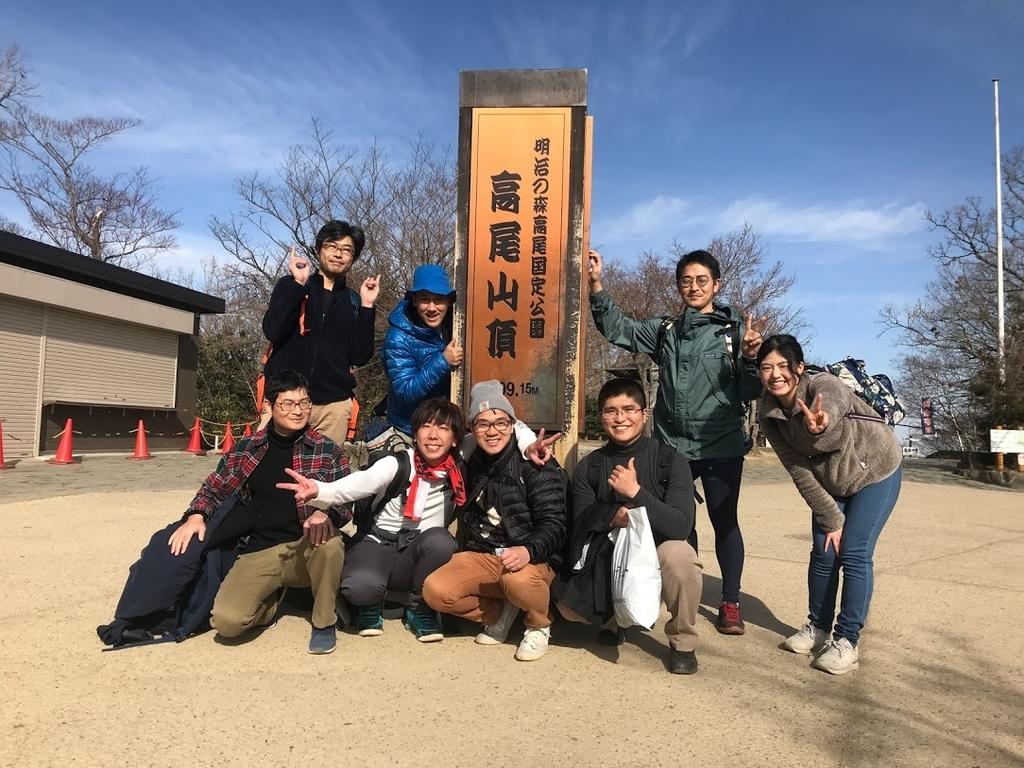 f:id:katuhiko0821:20190110233826j:plain