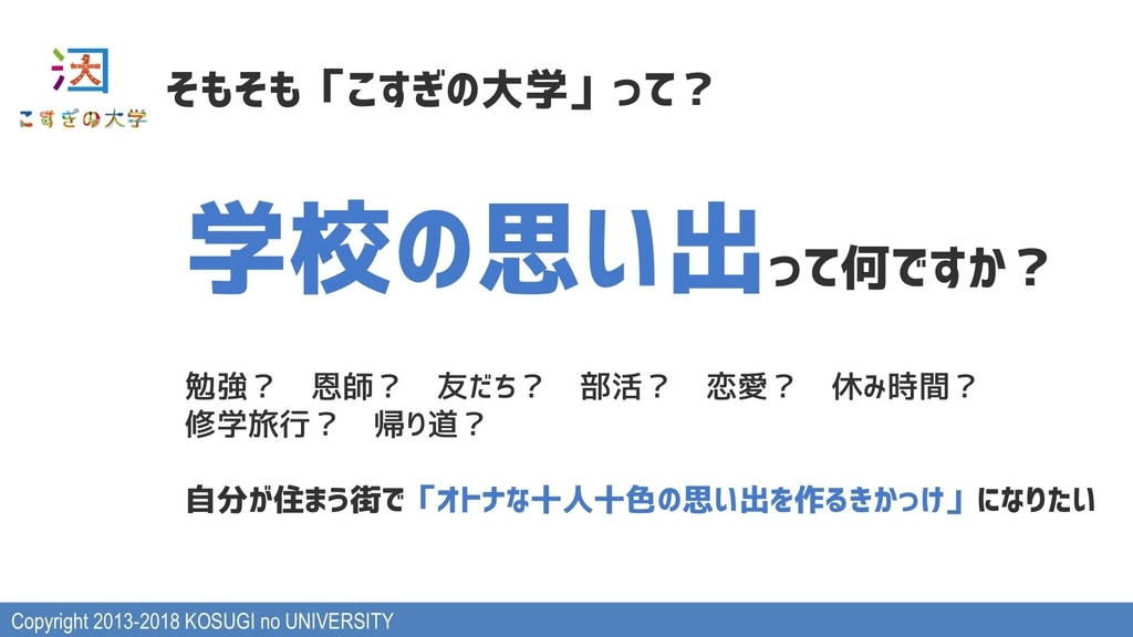 f:id:katuhiko0821:20190120231333j:plain