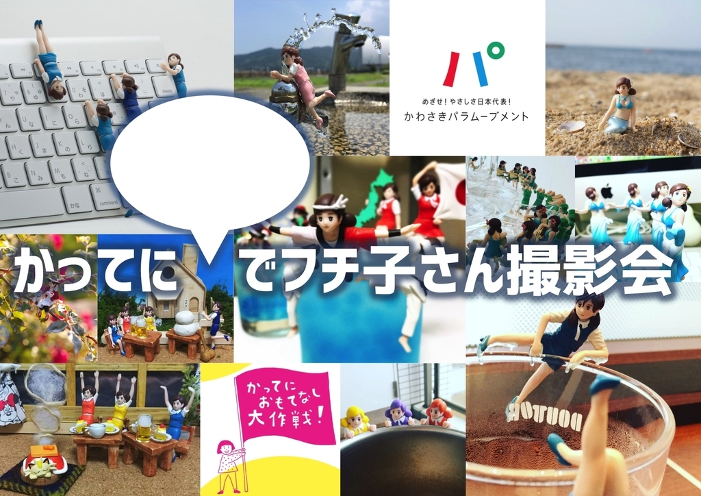 f:id:katuhiko0821:20190128235751j:plain