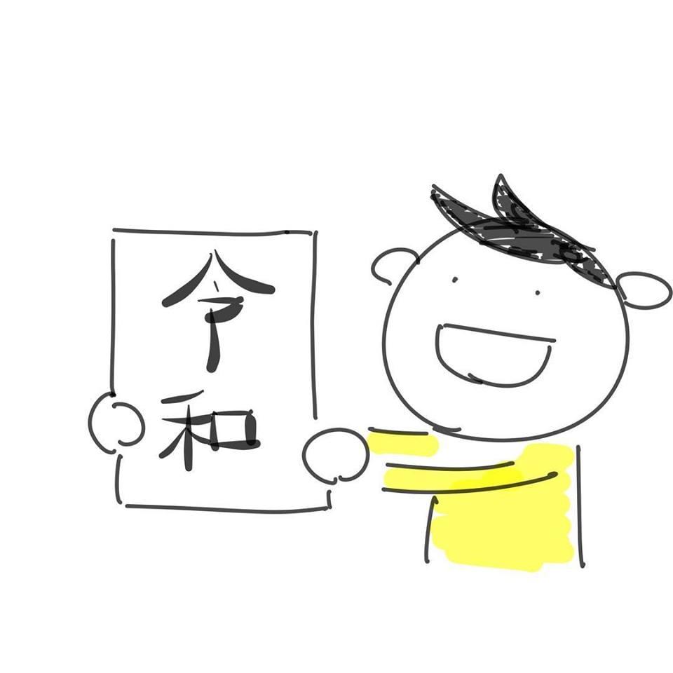 f:id:katuhiko0821:20190501213122j:plain