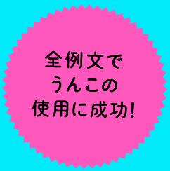 f:id:katuo123:20170511112338p:plain
