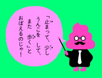 f:id:katuo123:20170511113255p:plain