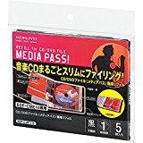コクヨ CD/DVD用ファイル MEDIA PASS 専用リフィル 1枚収容 5枚入 EDF-CMP1-5