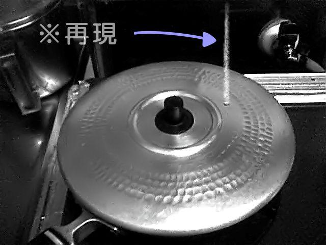 蒸気孔を活かした出来上がりサインの再現図