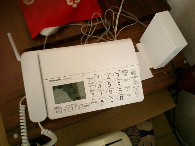 ファックス電話機とホームプラス電話のアダプタ