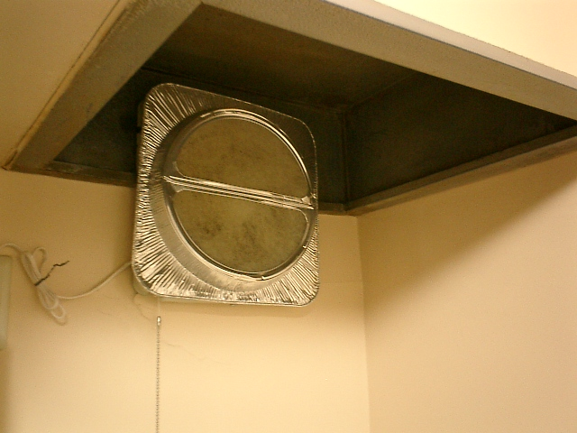新居のキッチンの換気扇