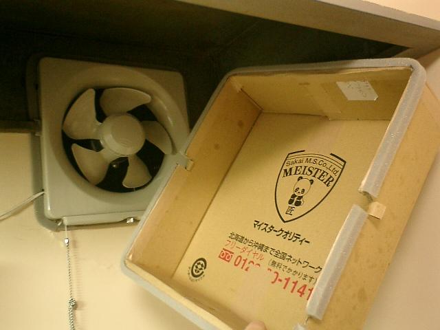ウレタン素材のすき間テープで断熱効果アップ