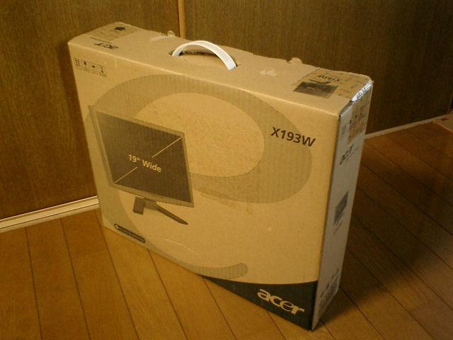 19インチ液晶モニタ(acer製)の外箱