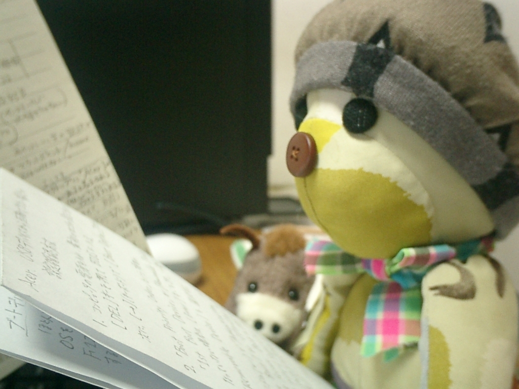 Linuxのお勉強で見通しが立ってきたこぼねちゃん