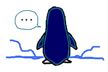 氷上にしぱし佇み、物思いにふけるペンギンさんの図