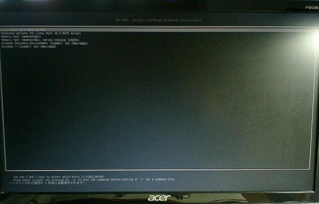 続いて現れた、Linuxのブートローダー「GRUB2」の画面
