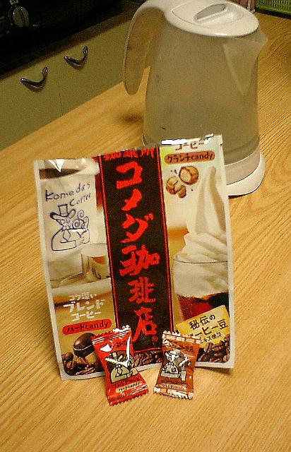 「コメダ珈琲店」のキャンディーの外袋の全貌。