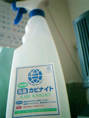 5年ほど前から我が家で使っている、万能タイプのカビ取り剤「乳酸カビナイト」。