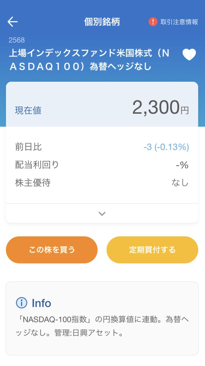 f:id:kavalanmaru:20210103010008j:plain
