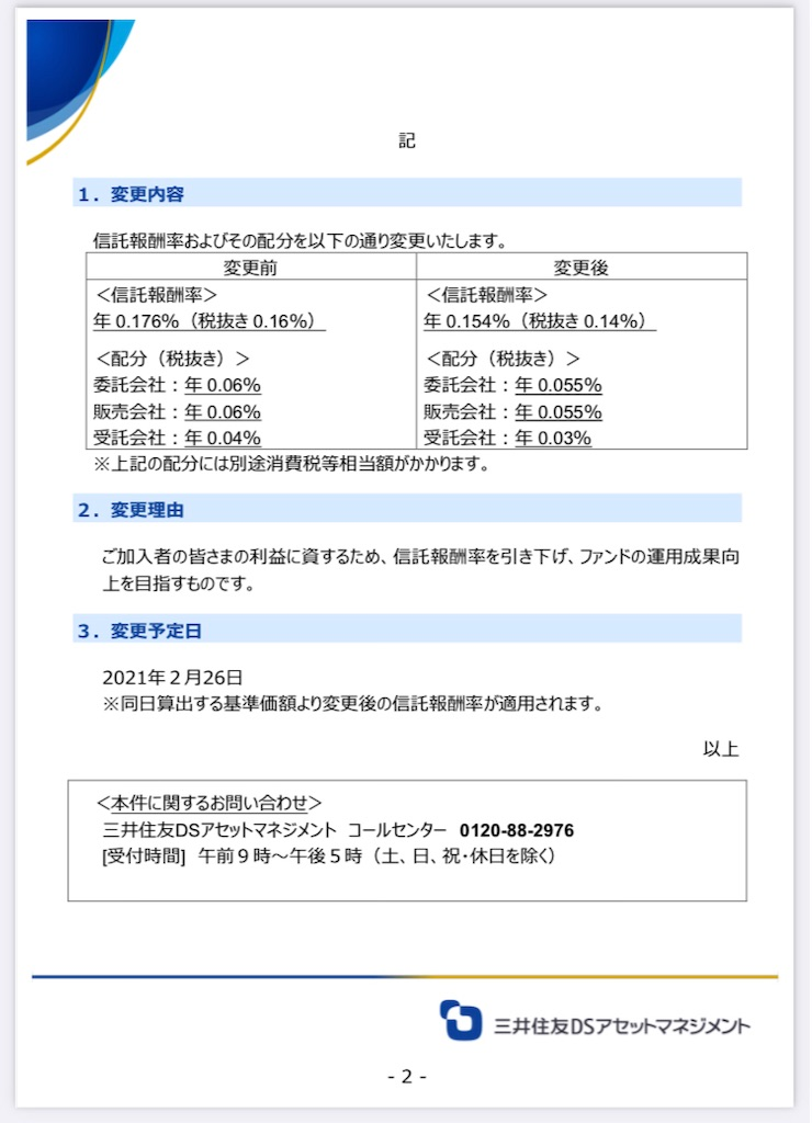 f:id:kavalanmaru:20210224004442j:plain