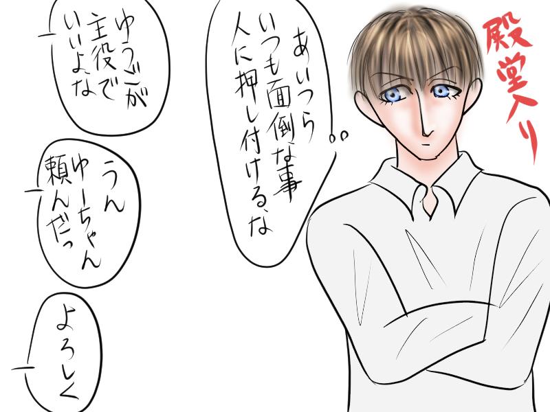 f:id:kavuki_yanagi:20170626171831j:plain