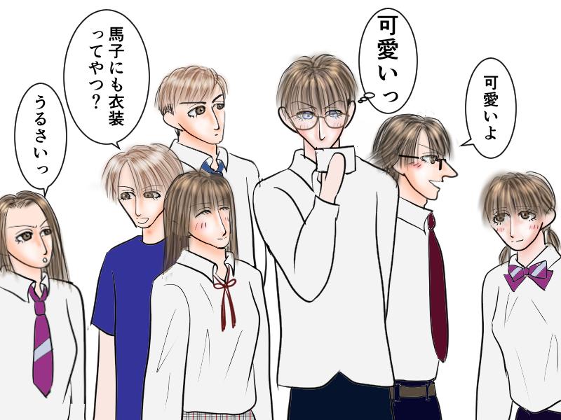 f:id:kavuki_yanagi:20170630004852j:plain